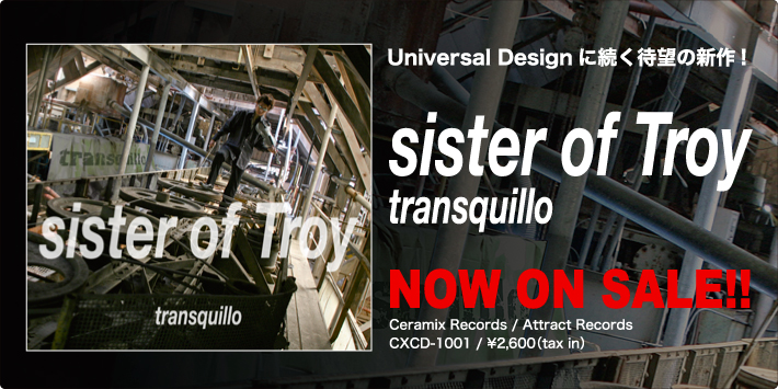 sister of Troy/transquillo